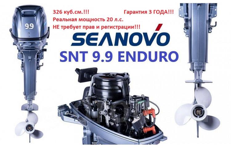 SEANOVO 9.9 ENDURO