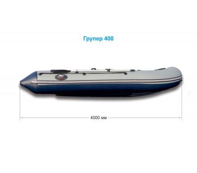 Надувная лодка Grouper 400
