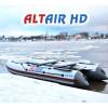 Лодки Altair серия HD (2)