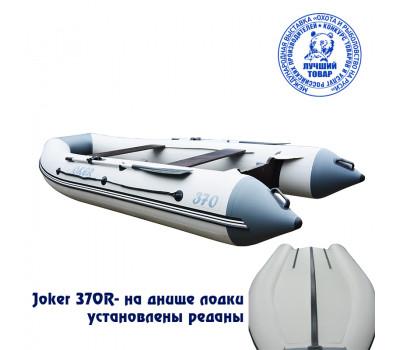 Надувная лодка Altair JOKER-370R FISHER