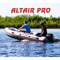 лодки Altair серия PRO