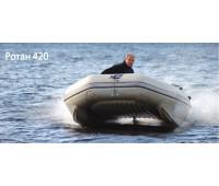 Надувная лодка-катамаран Ротан Р420