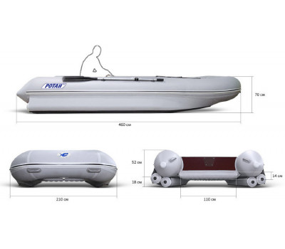 Надувная лодка-катамаран Ротан Р460М