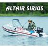 Лодки Altair серия SIRIUS